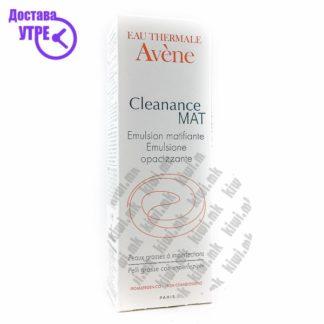 Avene Cleanance Mat Mattifying Emulsion Емулзија за Лице склоно кон Акни, 40мл