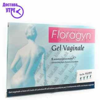Floragyn вагинален гел, 6