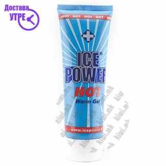 Ice Power Hot Warm Gel Гел против Болка во Мускули и Зглобови, 75мл