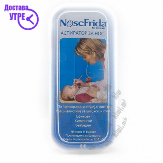 Nose Frida Аспиратор за Нос