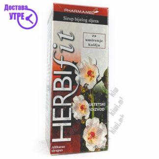 Pharmamed Herbifit Бел Слез сируп, 200мл