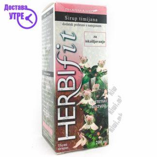 Pharmamed Herbifit Мајчина Душица сируп, 200мл