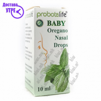 Probotalife Baby Origano Nasal Drops Капки за Нос за Бебе, 10мл