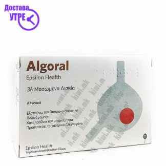Algoral таблети, 36