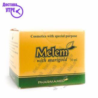 Pharmamed Melem Крема со Невен, 30мл