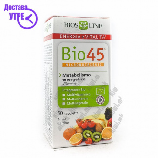 Bios Line Bio 45 Multivitamin таблети, 50