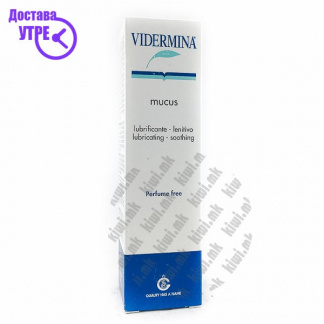 Vidermina Mucus Lubricant and Soothing Интима гел, 30мл