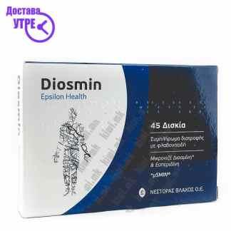 Diosmin таблети, 45