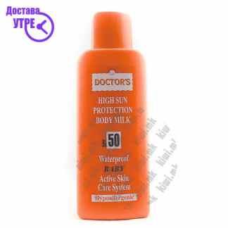 Doctor's High Sun Protection Body Milk Млеко за Сончање за Бебе со СПФ 50, 300мл