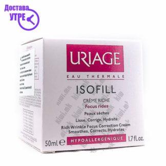 Uriage Isofill Rich Cream Крема за Лице против Брчки, 50мл