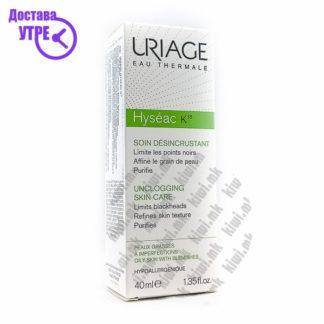 Uriage Hyseac K18 Cream Крема за Лице склоно кон Акни, 40мл