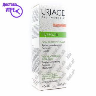 Ureage Hyseac R Крема за Лице за Сува Кожа, 40мл