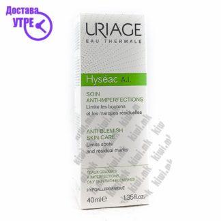 Uriage Hyseac A.l. Anti-Blemish Care Крема за Лице склоно кон Акни, 40мл