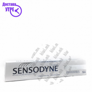 Sensodyne Whitening Паста за Заби, 75мл