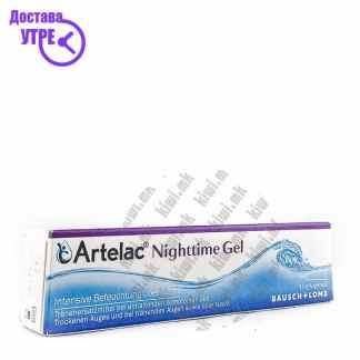 Artelac Nighttime Gel Гел за Очи, 10г