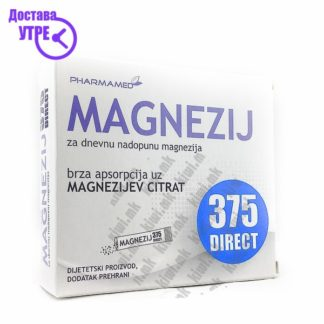 Magnezium Direct кесички, 20