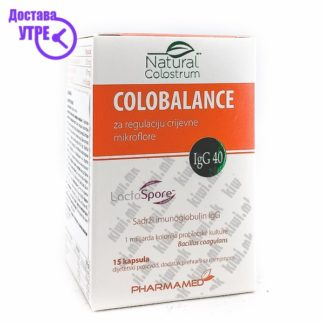 Colobalance капсули, 15