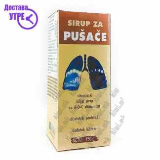 Сируп за Пушачи со Витамини А,Д и Ц, 150мл