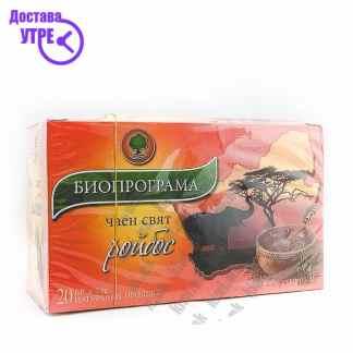 Чај од Ројбос, 20