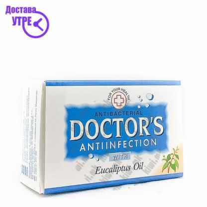 Anti-infection Сапун против Инфекции со Масло од Еукалиптус, 100г