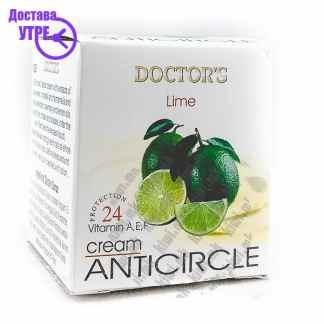 Anti-circle Cream Крема за Лице со Лимун против Темни Кругови, 50мл