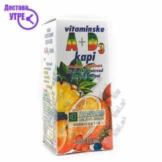 Витамин А+Д3 капки, 10мл