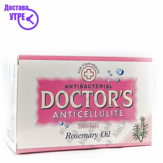 Doctor's Anti-cellulite Soap Сапун против Целулит, 100г