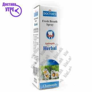 Doctor's Fresh Breath Spray Спреј за Свеж Здив, 25мл