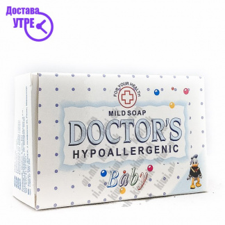 Hypoallergenic Baby Soap Сапун за Бебе, 100г