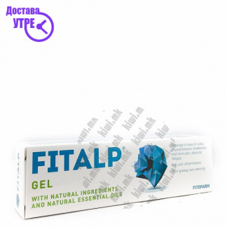 Fitalp Gel Гел за Масирање, 40мл