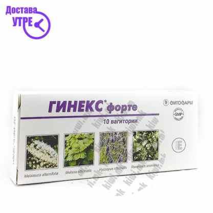 Фитофарм Gynex Forte вагитории, 10