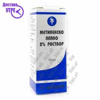 Метиленско Плаво 2%, 10мл
