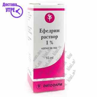 Ефедрин Раствор 1%, 10мл