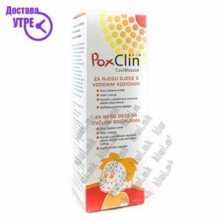 PoxClin Разладувачка Пена, 100мл