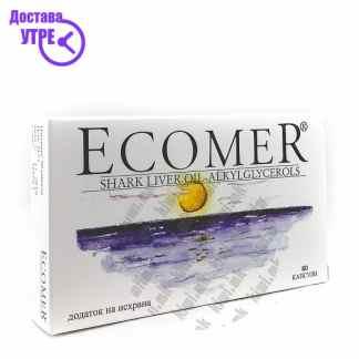 Ecomer капсули, 60