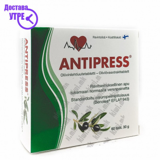 Antipress таблети, 60