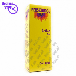 Perskindol Active Gel Dual Action гел, 100мл