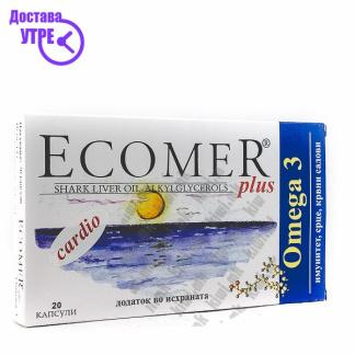 Ecomer + Omega-3 капсули, 20