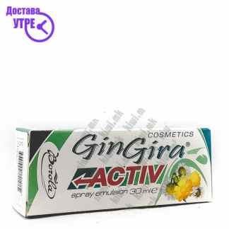 Gin-Gira Active спреј, 30мл