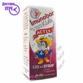 Imunobor Kids Active сируп, 100мл