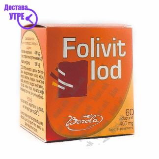 Folivit Iod капсули, 60