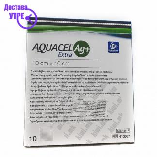 Aquacel Ag+ Extra Стерилна Газа, 10