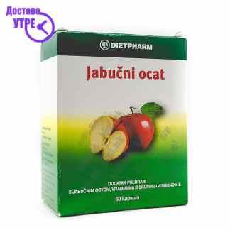 Јаболков Оцет капсули, 60