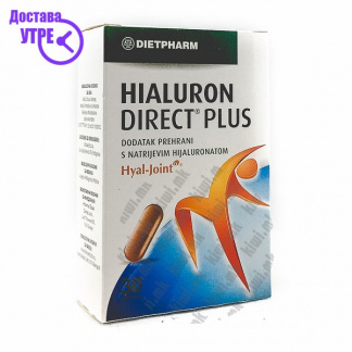 Hialuron Direct Plus капсули, 30