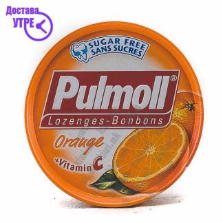 Pulmoll Бомбони без Шеќер со Вкус на Портокал