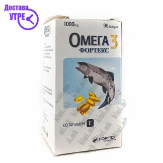 Fortex Омега-3 1000 + Витамин Е капсули, 90