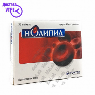 Nolipid таблети, 30