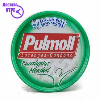Pulmoll Menthol Бомбони без Шеќер