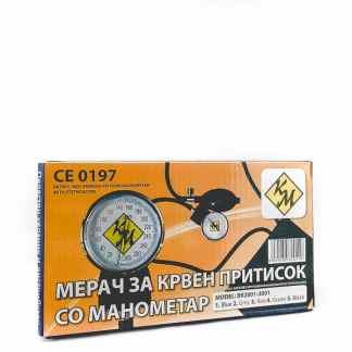 Bokang Апарат за Мерење на Притисок со Манометар