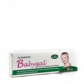Babygal Гел за Непца кај Деца, 20г